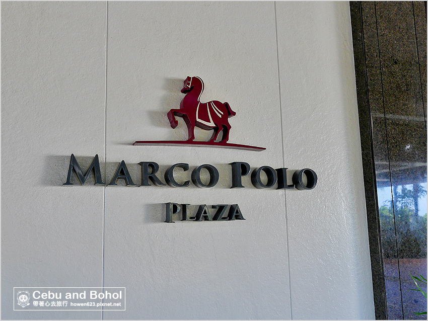Marco-Polo-Plaza-Cebu-028.jpg