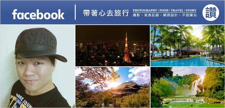 fb-link-1.jpg