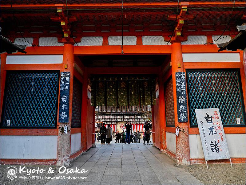 八坂神社-知恩院跨年-3.jpg