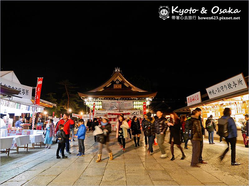 八坂神社-知恩院跨年-18.jpg