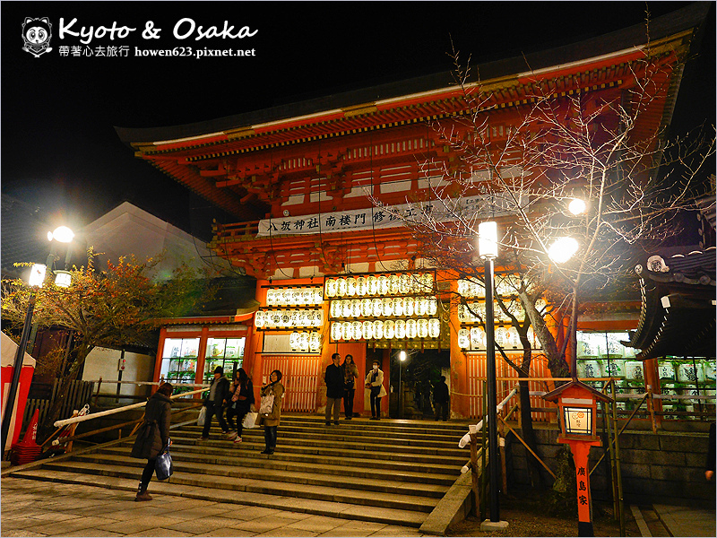 八坂神社-知恩院跨年-19.jpg