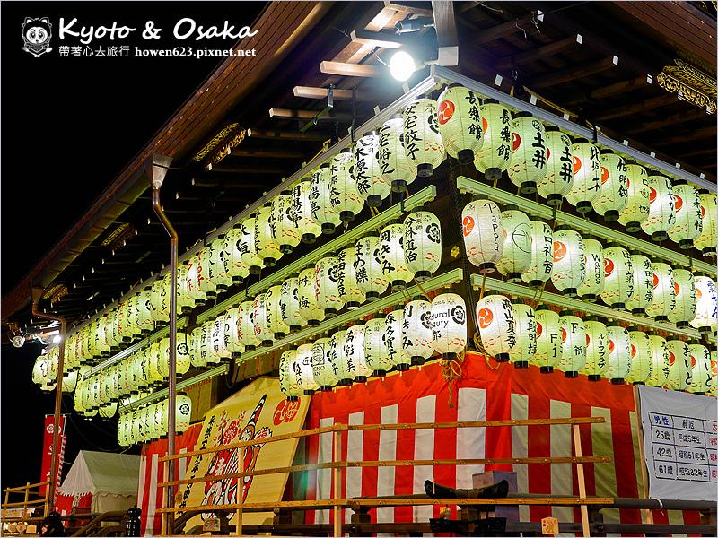 八坂神社-知恩院跨年-21.jpg