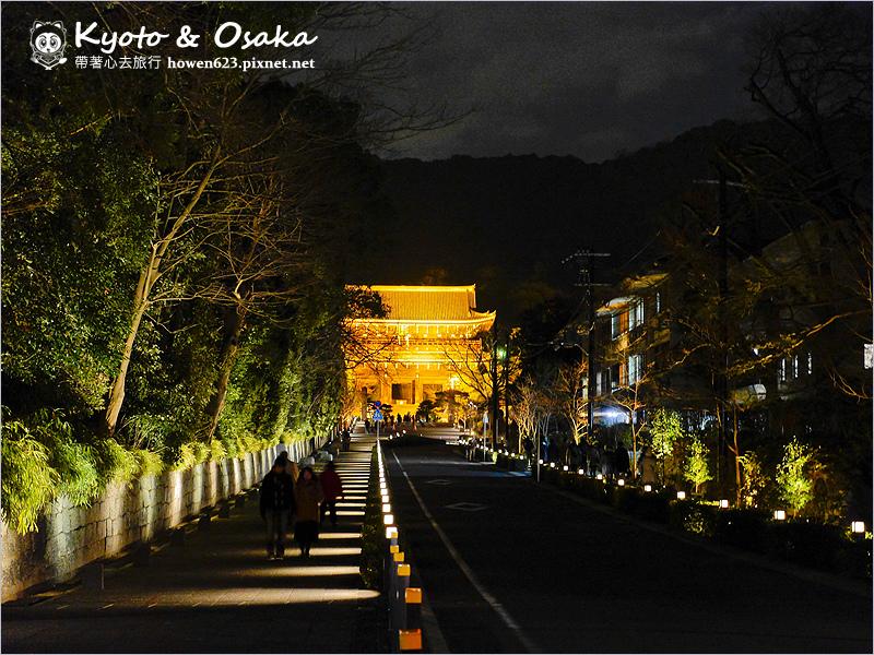 八坂神社-知恩院跨年-29.jpg