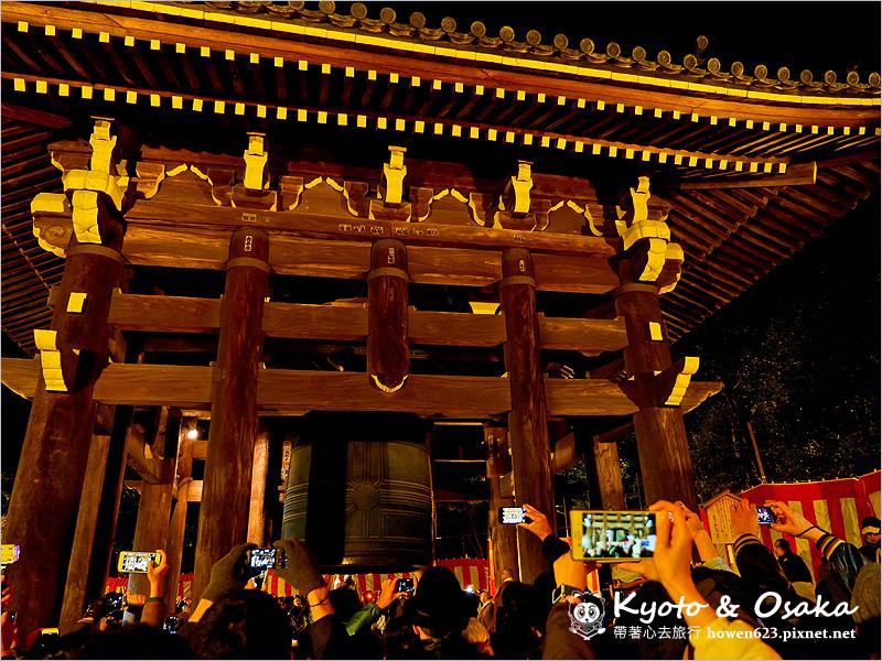 八坂神社-知恩院跨年-33.jpg