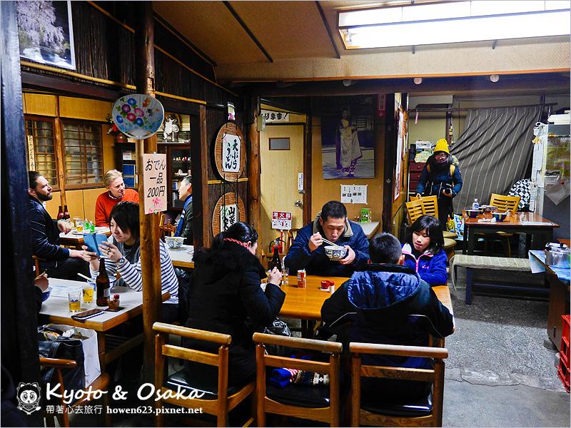 八坂神社-知恩院跨年-44.jpg