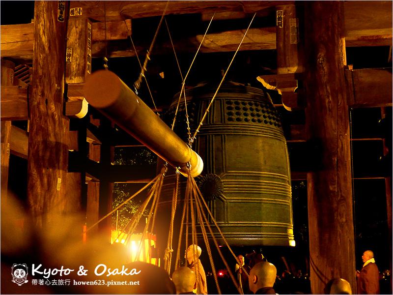 八坂神社-知恩院跨年-1.jpg