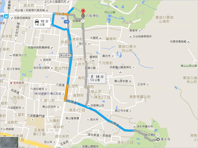 八坂神社-知恩院跨年-2-1.jpg
