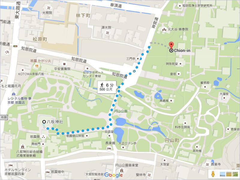 八坂神社-知恩院跨年-27-1.jpg