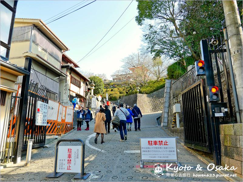 京都清水寺-7.jpg