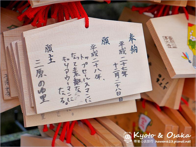 京都清水寺-24.jpg