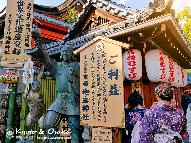 京都清水寺-46.jpg