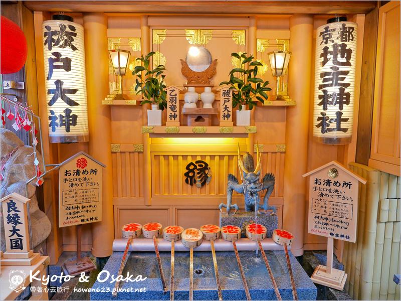 京都清水寺-50.jpg