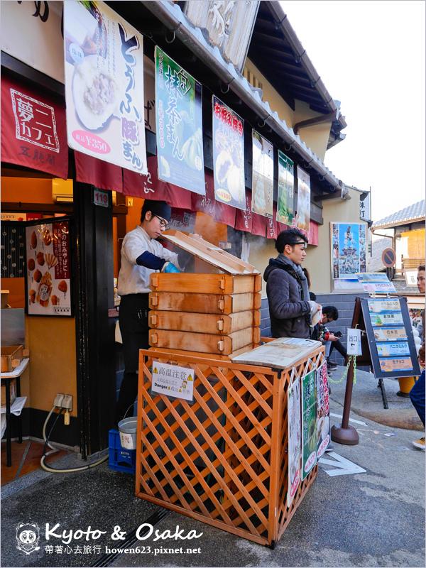 京都清水寺-60.jpg