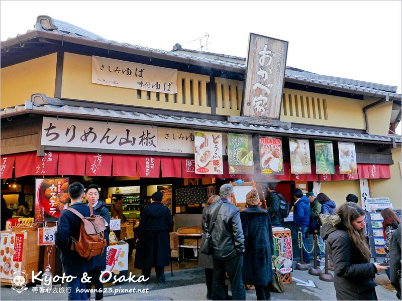 京都清水寺-58.jpg