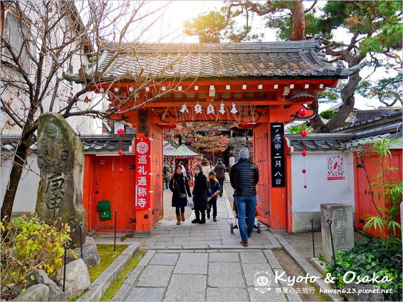 京都清水寺-79.jpg