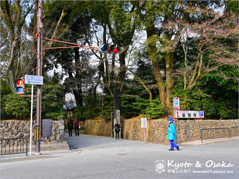 金閣鹿苑寺-2.jpg