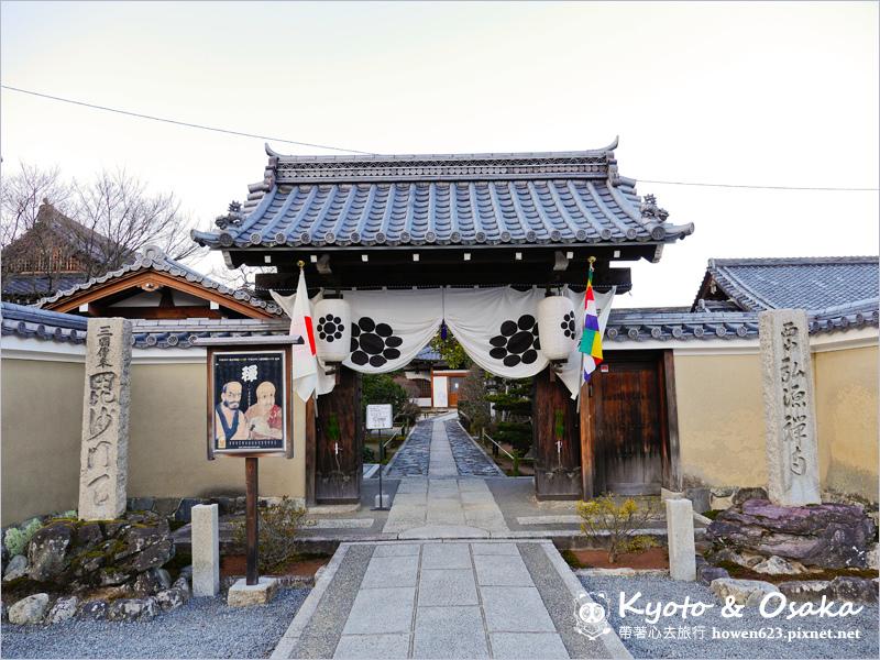 嵐山-天龍寺-7.jpg