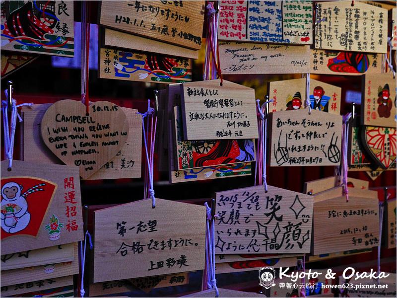 嵐山-天龍寺-39.jpg