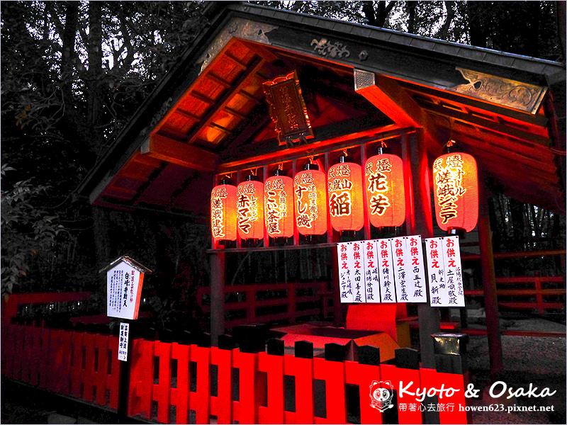 嵐山-天龍寺-38.jpg