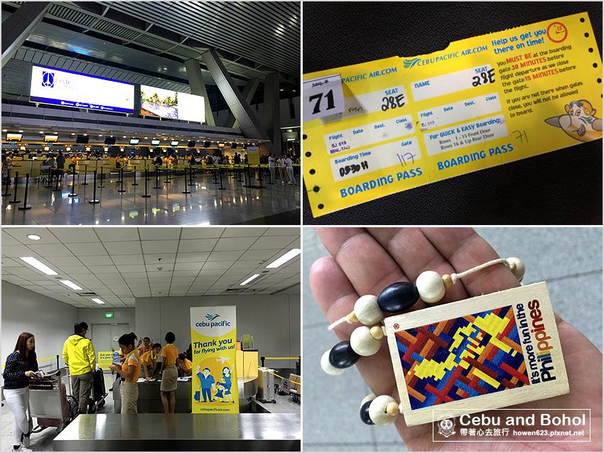 第一天-馬尼拉機場.jpg