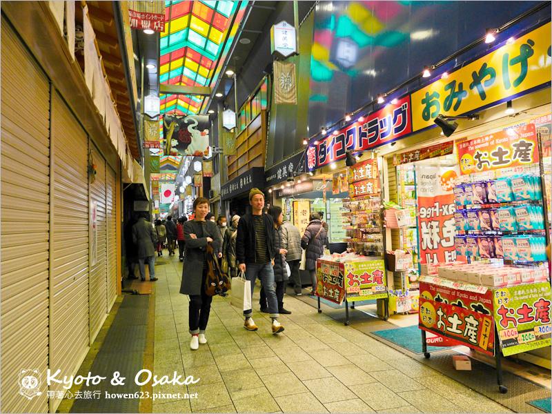 京都-錦市場-3.jpg