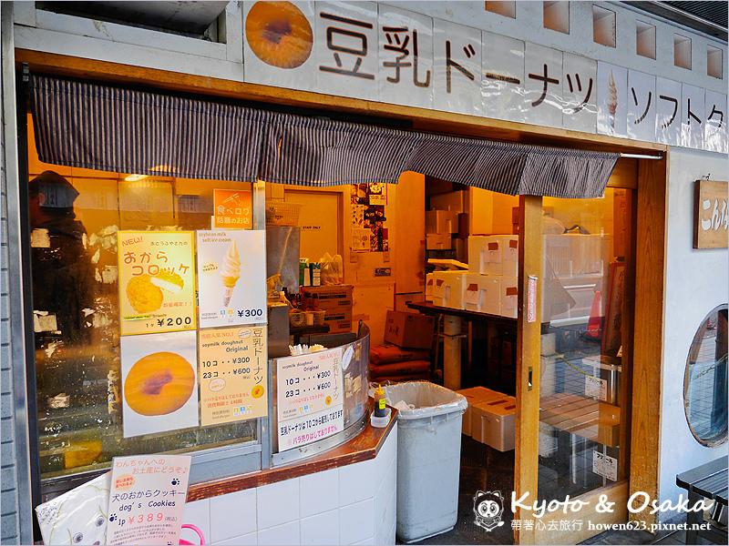 京都-錦市場-8.jpg