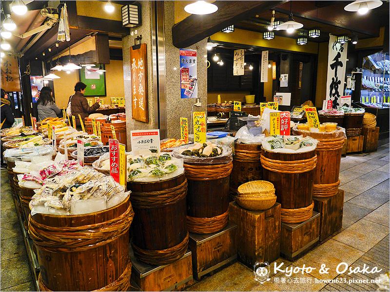 京都-錦市場-12.jpg