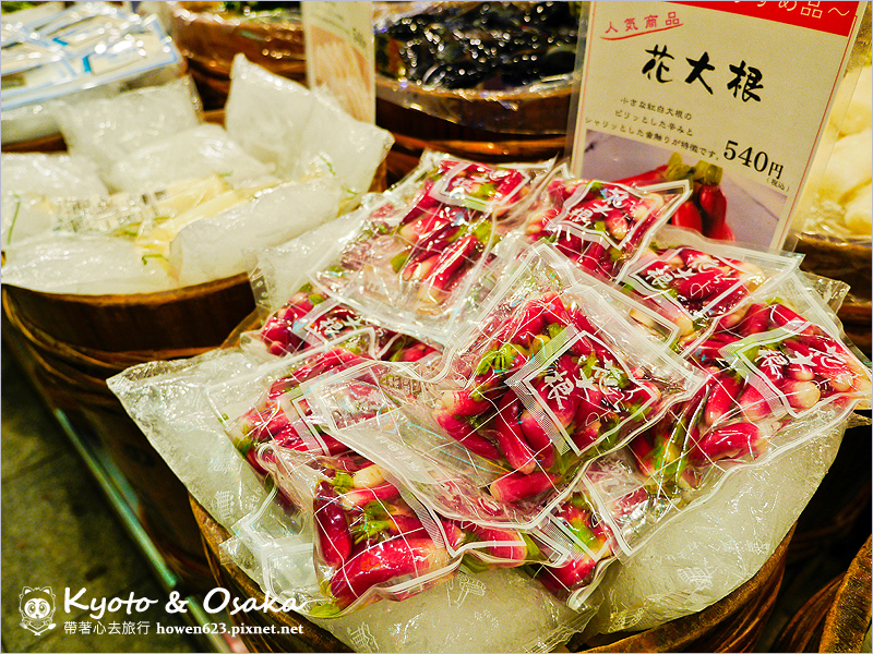 京都-錦市場-13.jpg