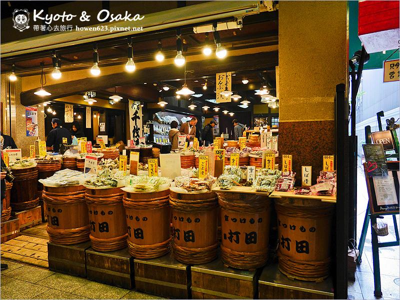 京都-錦市場-11.jpg
