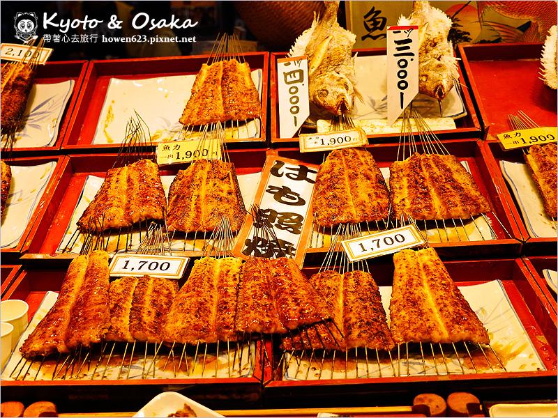 京都-錦市場-22.jpg