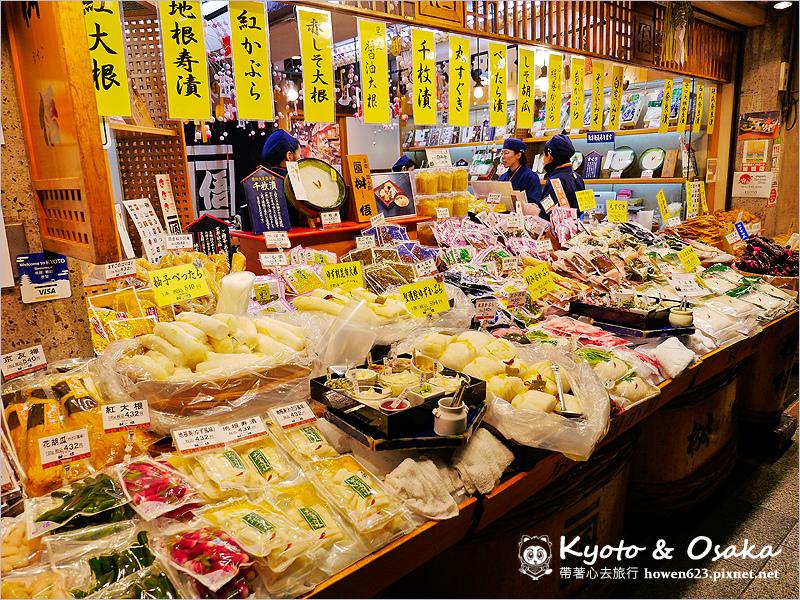 京都-錦市場-29.jpg
