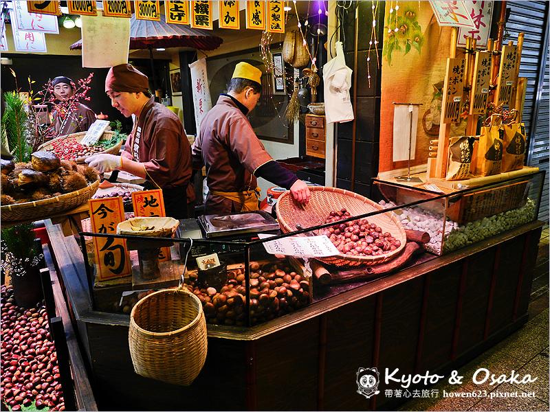 京都-錦市場-34.jpg