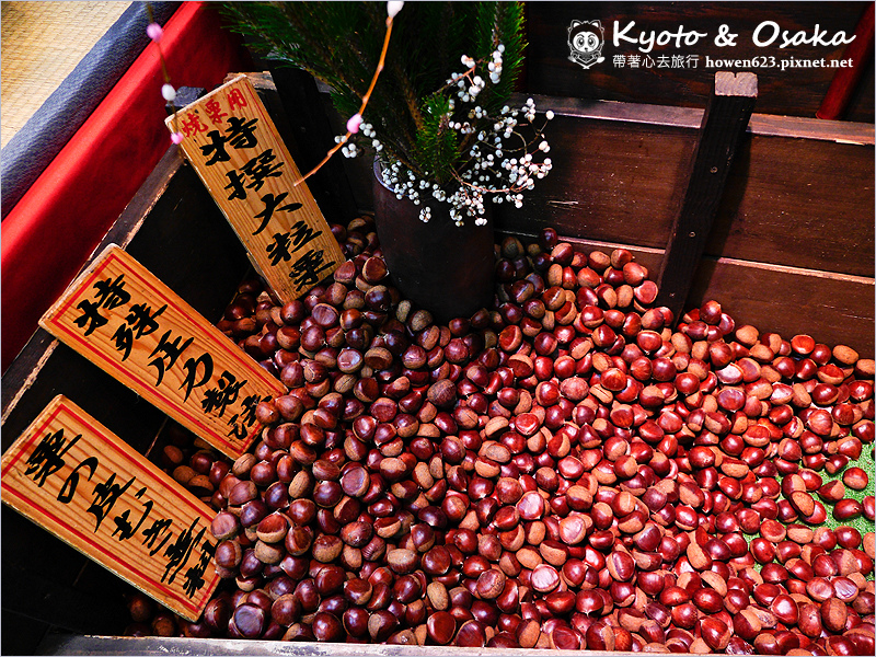 京都-錦市場-36.jpg