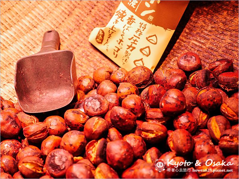 京都-錦市場-37.jpg