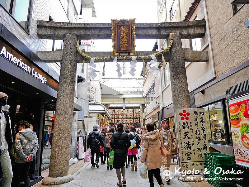 京都-錦市場-49.jpg