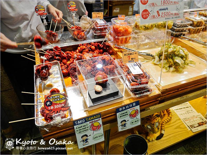 京都-錦市場-44.jpg