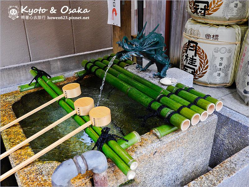 京都-錦市場-52.jpg