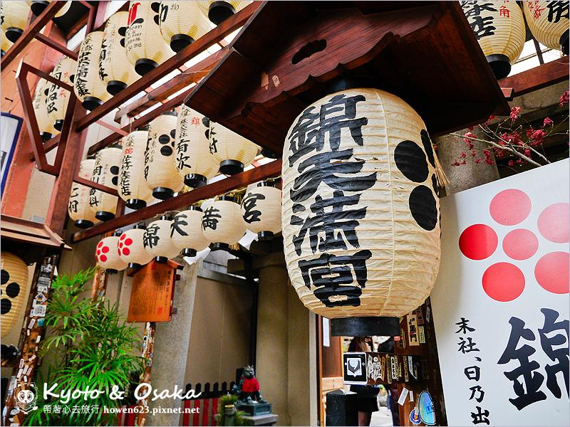 京都-錦市場-51.jpg