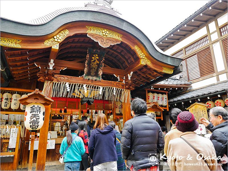 京都-錦市場-53.jpg