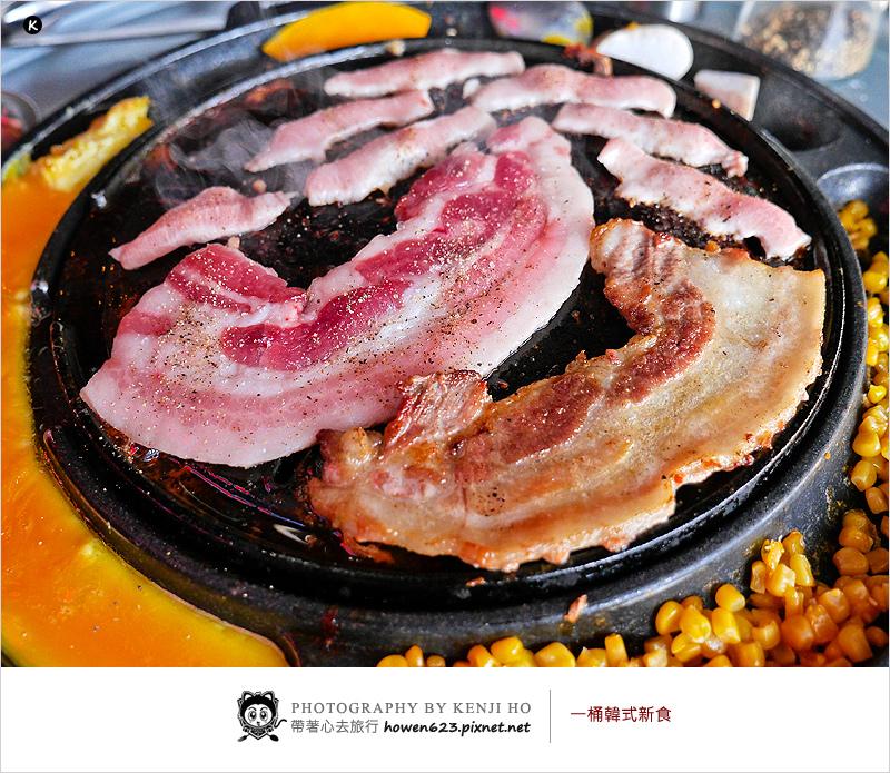 一桶韓式新食-1.jpg