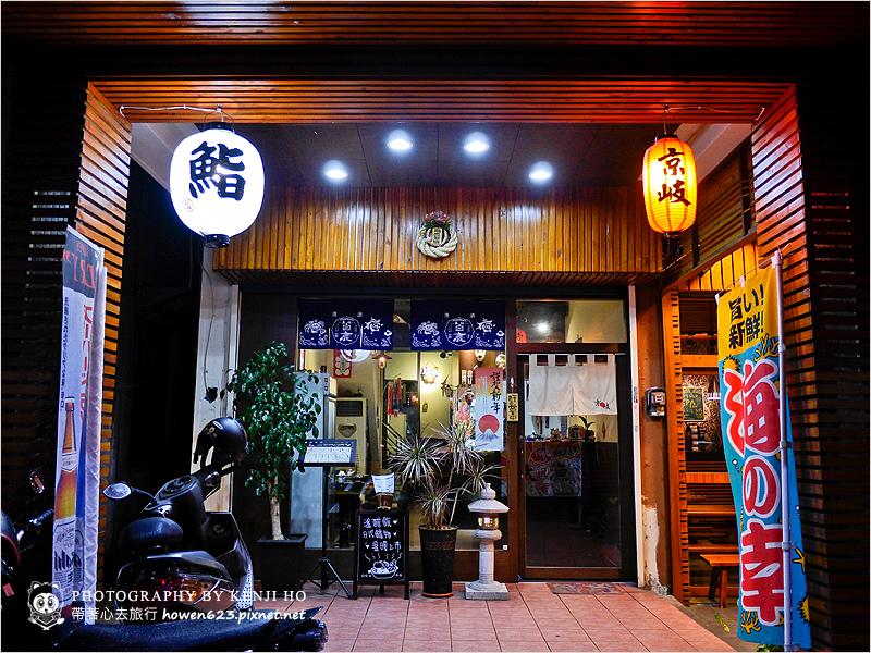 京岐-3.jpg