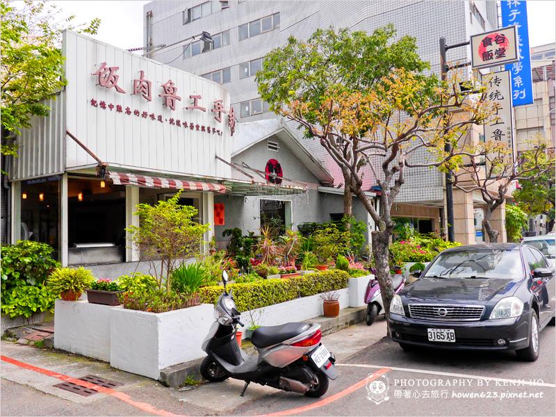 食谷飯堂-2.jpg