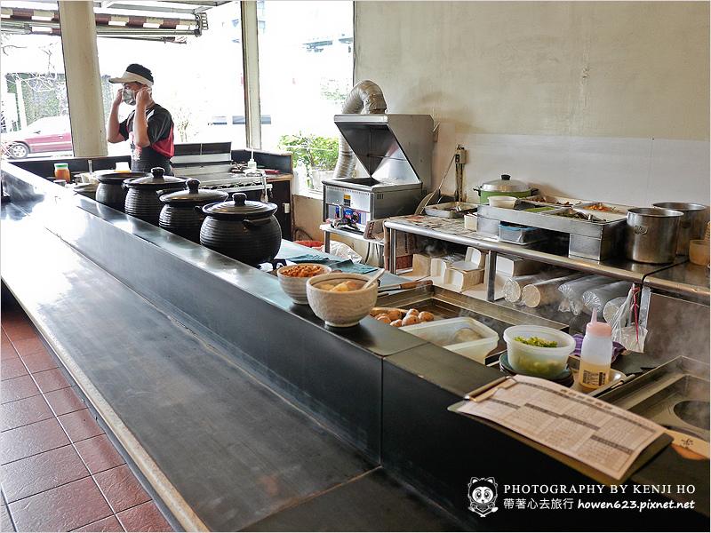 食谷飯堂-4.jpg