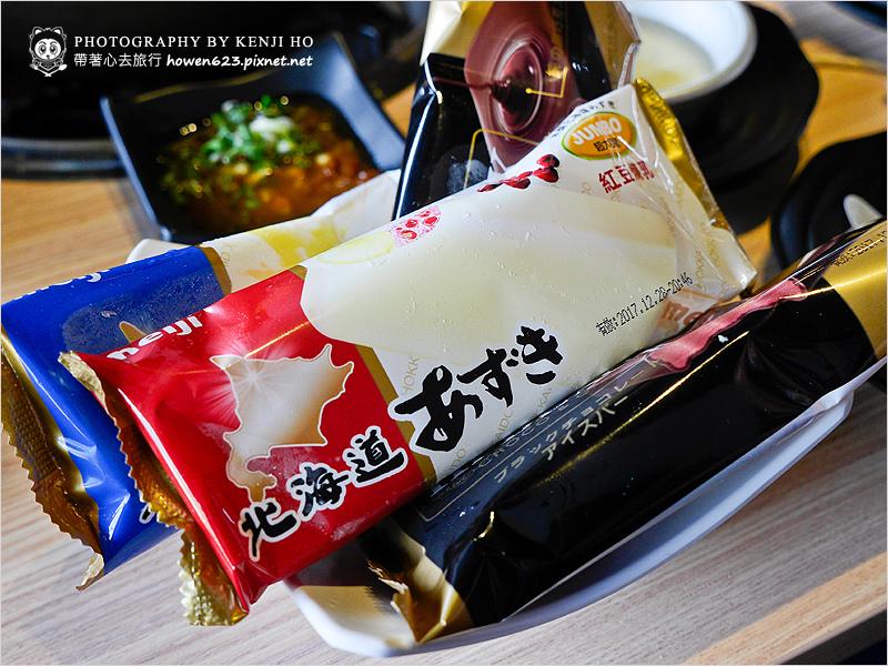 熊炭日式燒烤-56.jpg