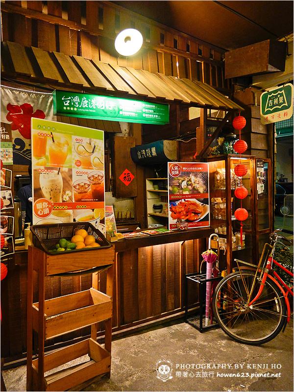 台灣鹿港囝仔-5.jpg