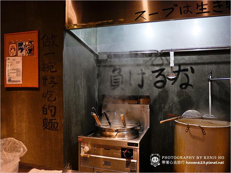 豐拉麵-9.jpg