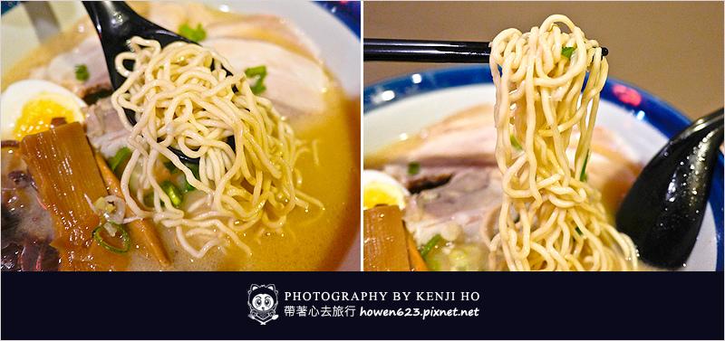 雷亭拉麵-10.jpg