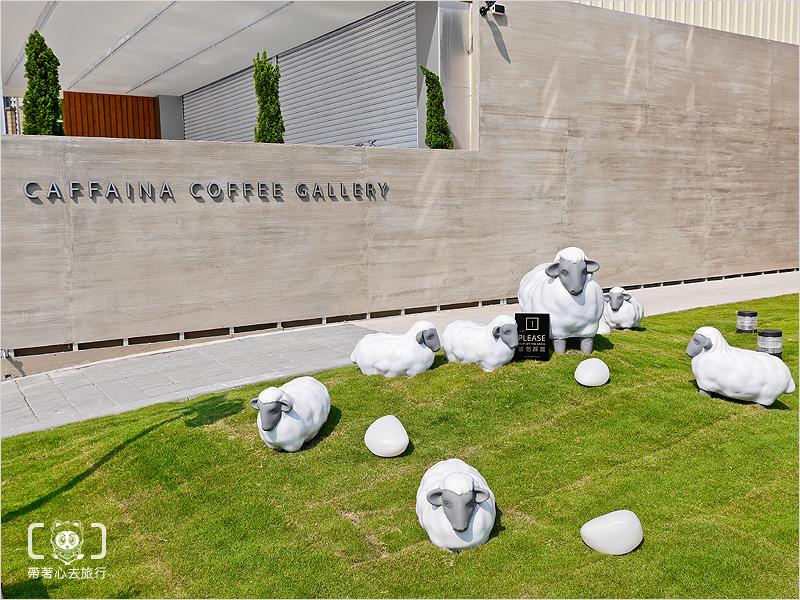 卡啡那-4.jpg