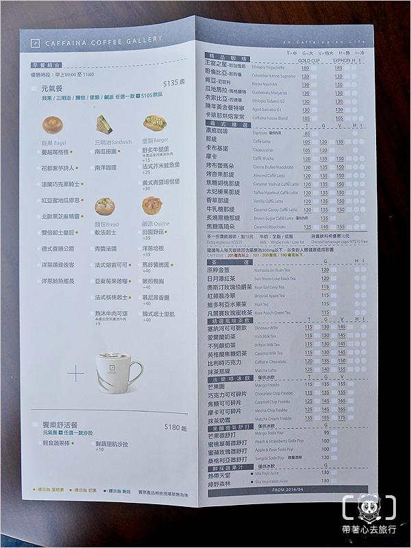 卡啡那-34.jpg