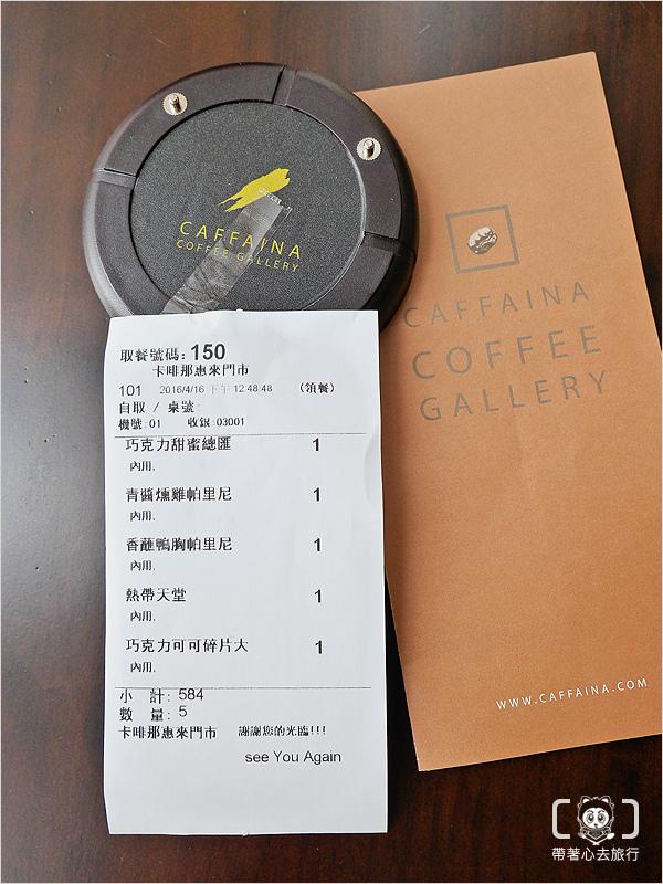 卡啡那-35.jpg
